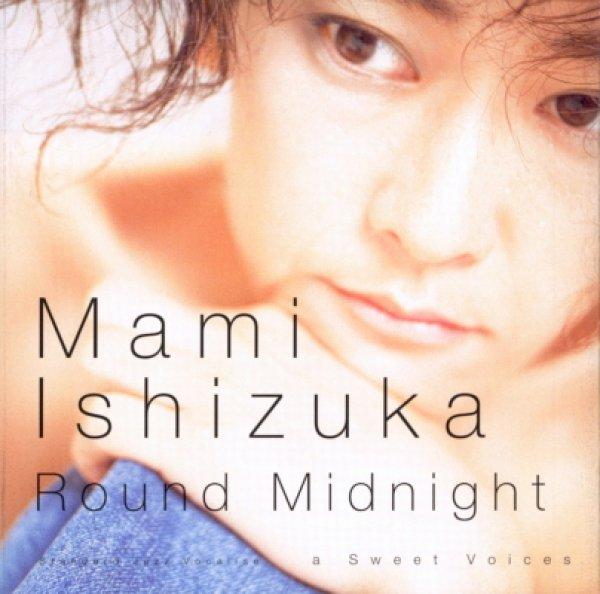 画像1: A SWEET VOICES〜ROUND MIDNIGHT (1)