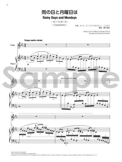 画像1: ROSCO'S Music Library vol.1 Racoondog