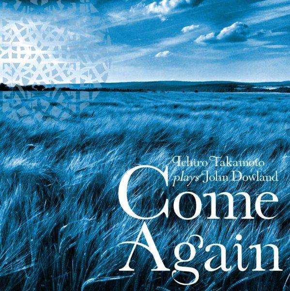 画像1: Come Again いま、君に逢いたい! (1)