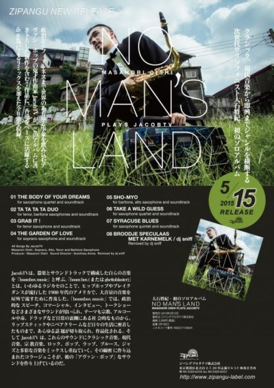画像1: NO MAN'S LAND Masanori Oishi plays JacobTV