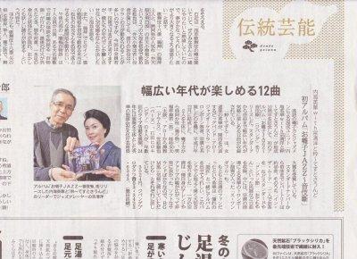 画像2: 内海英華 with 宗清洋と粋〜てすとさうんど 『お囃子JAZZ〜音伎噺』 CD発売記念ライヴ チケット