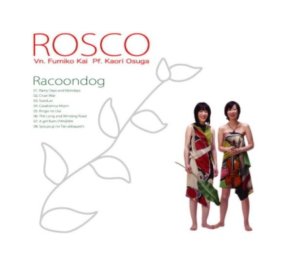 画像1: RACOONDOG (1)